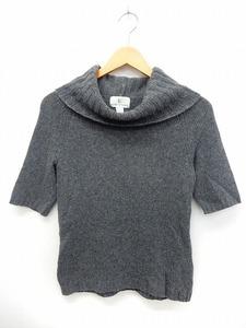 クミキョク 組曲 KUMIKYOKU セーター ニット タートルネック 五分袖 ウール混 シンプル 2 グレー /ST20 レディース