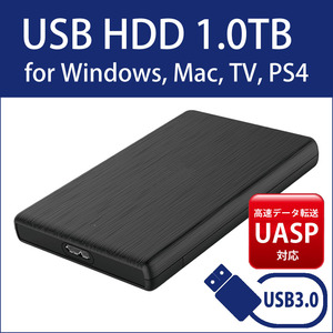 USBハードディスク 1TB 2.5インチポータブル USB3.0 送料無料