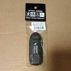 ◆カードリーダー 高速 20MB/sec 小型 SDHCカードリーダー SD32GB対応