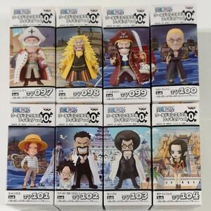 ワンピース ワールドコレクタブルフィギュア Vol.0全8種