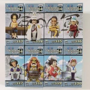 ワンピース ワールドコレクタブルフィギュア Vol.14 全8種