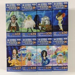 ワンピース ワールドコレクタブルフィギュア vol.29 全8種