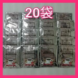 20袋 ブレンドフォルテシモ 澤井珈琲 ドリップコーヒー