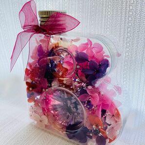 フラワーボトル プリザーブドフラワー ドライフラワー 紫陽花 かすみ草 大地農園 イニシャル B インテリア フラワー プレゼント