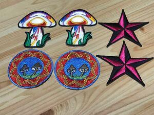 キノコ・星 6枚セット アイロンワッペン 刺繍ワッペン
