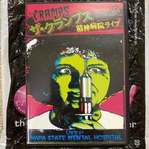 レア!DVD「クランプス 精神病院ライブ」