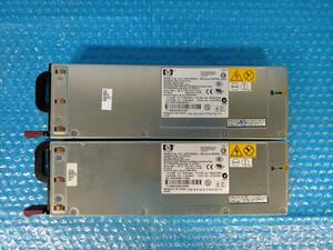 [S2052] 中古 hp 電源ユニット DPS-700GB A 2点セット 動作保証