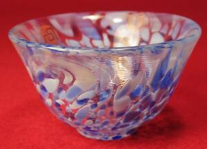 ガラス猪口『津軽びいどろ「岩清水」北洋硝子(日本製)』共箱 ハンドメイドガラス 工芸ガラス 新品・未使用・長期保管品