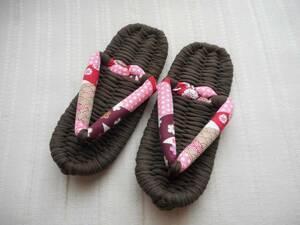 ◆手作り布ぞうり◆室内履き 22cm 焦茶×和柄