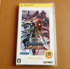 PSP 戦国BASARA バトルヒーローズ