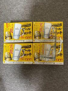 ビールジョッキ 5つ 350ml缶が入ります最終値下げ!