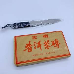 雲南省 プーアル茶磚茶(熟茶) 7年熟成 茶刃付き