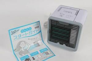 パーソナルクーラー冷風扇 ここひえ R2 20013-J ホワイト 小型クーラー 卓上冷風機 家電 ヘルスケア インテリア ショップジャパン 2104-449