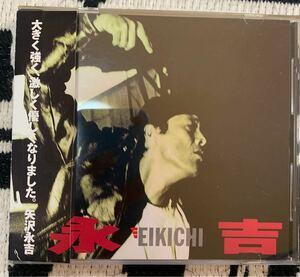 矢沢永吉 ☆永 EIKICHI 吉☆ CD