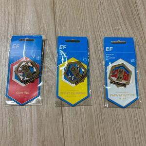 東京オリンピック 2020 ピンバッジ EF非売品 3点セット サーフィン スポーツクライミング 陸上競技 新品 未使用