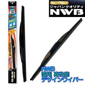 ☆NWB強力撥水雪用デザインワイパーFセット☆サニー B14系用▼