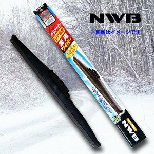 ★NWBデザイン雪用リア専用ワイパー★品番:GRB38W 375mm 1本