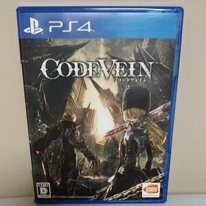 PS4 コードヴェイン Code Vein コードベイン