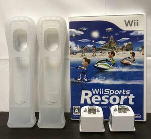 任天堂 NINTENDO ニンテンドー Wii スポーツ リゾート モーションプラス 2個セット