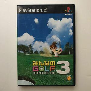 PS2 みんなのGOLF3
