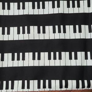 ピアノ鍵盤 オックス はぎれ生地