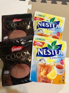 ネスレ ココア2袋 ネスティレモン2袋