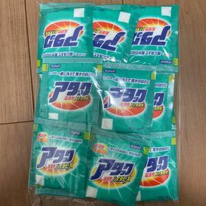 洗濯洗剤 洗剤 ワンパック 粉末 アタック 旅行用