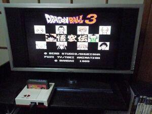 ファミコン カセット ソフト dragonball 3 ドラゴンボール 3 悟空伝 ファミリーコンピューター family computer 中古 3