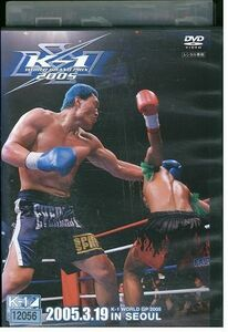 DVD K-1 WORLD GP 2005 ソウル レンタル落ち WW16060