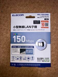 ELECOM 小型無線LAN子機