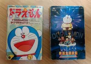 б/у кассетная лента Doraemon тематическая песня сборник 2 шт. комплект рабочее состояние подтверждено