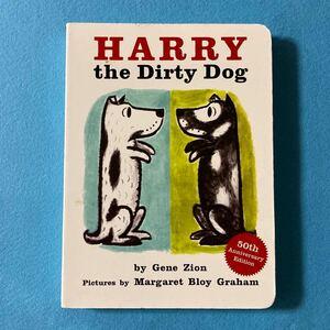 英語絵本 HARRY the Dirty Dog ボードブック