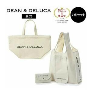 DEAN & DELUCA ショッピングバッグ & トートバッグ S ナチュラル【2点セット】