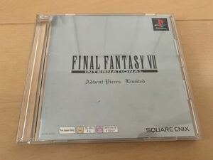 PS非売品ソフト FINAL FANTASY 7 International Perfect Guide advent+pieces:limited 付属品 Playstation プレイステーション SLPM84023