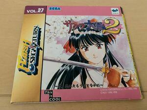 SS体験版ソフト サクラ大戦2 非売品 SEGA Saturn DEMO DISC フラッシュセガサターン vol.27 FLASH Sakura wars 体験版+映像集 セガ