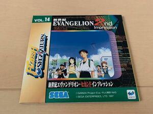 SS体験版ソフト 新世紀エヴァンゲリオン 非売品 SEGA Saturn DEMO DISC フラッシュセガサターンvol.14 FLASH Neon Genesis EVANGELION