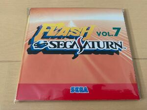 SS体験版ソフト フラッシュセガサターン vol.7 FLASH SEGA SATURN 非売品 新品同様 送料込み DEMO DISC 体験版+映像集
