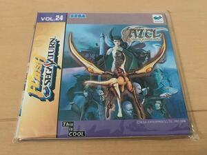 SS体験版ソフト RPG AZEL PANZER DRAGOON SEGA SATURN DEMO DISC フラッシュセガサターン vol.24 FLASH 非売品 体験版+映像集 送料込み