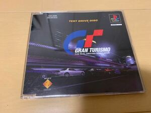 PS体験版ソフト グランツーリスモ TEST DRIVE DISC GranTurismo プレイステーション PlayStation DEMO DISC 非売品 PCPX96088 ソニー SONY