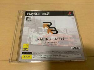 PS2体験版ソフト レーシングバトルC1 グランプリ Racing Battle C1 Gran Prix プレイステーション PlayStation DEMO DISC 非売品 SLPM61115