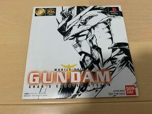 PS体験版ソフト 機動戦士ガンダム 逆襲のシャア バンダイ プレイステーション Gundam Char's Counterattack PlayStation DEMO DISC 非売品