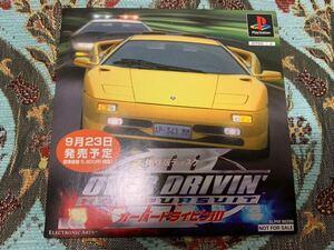 PS体験版ソフト オーバードライビンⅢ OVER DRIVIN3 体験版 非売品 Electronic Arts PlayStation DEMO DISC プレイステーション