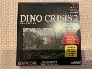 PS体験版ソフト ディノクライシス2 カプコン /CAPCOM DINO CRISIS 非売品 プレイステーション PlayStation DEMO DISC