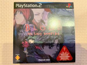 PS2体験版ソフトブラッド ザ ラスト ヴァンパイア blood the last vampire トレーラーディスク プレイステーション ソニー SONY PAPX90206