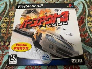 PS2体験版ソフト バーンアウト3 BURNOUT3 テイクダウン 体験版 非売品 送料込 プレイステーション PlayStation DEMO DISC Electronic Arts