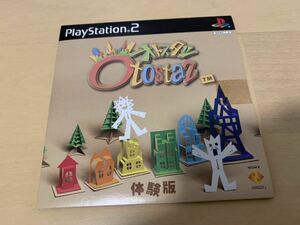 PS体験版ソフト オトスタツ(Otostaz )非売品 送料込み プレイステーション SONY PlayStation DEMO DISC ソニー PAPX90226