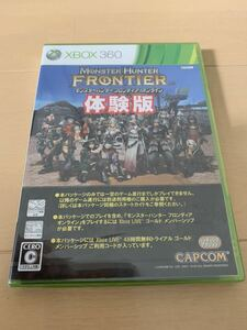 XBOX360体験版ソフト モンスターハンター フロンティア オンライン Trial Version Software Monster Hunter Frontier Online CAPCOM DEMO