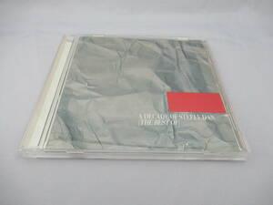 A DECADE OF STEELY DAN(THE BEST OF)/スティーリー・ダン◆ベスト盤 14曲収録 PEG DO IT AGAIN 名曲満載