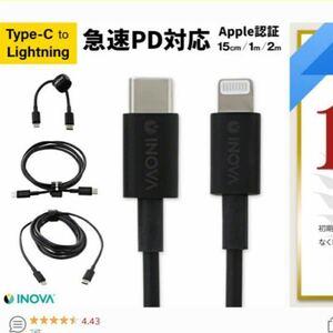 USB タイプC→ iPhone iPad 急速充電 iPhone充電ケーブル 1m