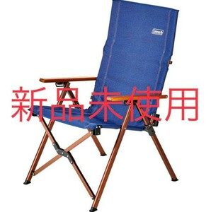 【新品未使用】コールマン レイチェア ファミリーチェア 椅子 デニム